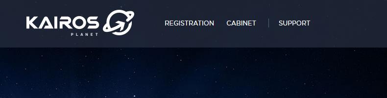 Kairos Technology Reviews