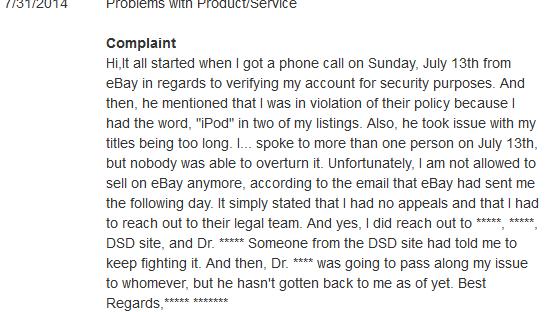 od_bbb_complaint_2