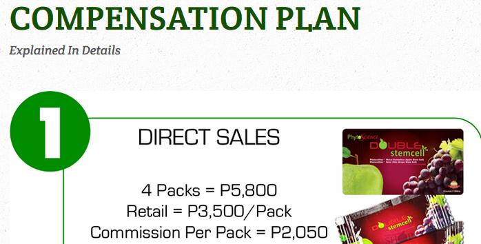 ps_compensation_plan